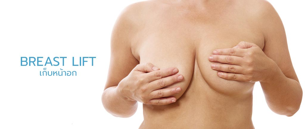 Breast lift and breast reduction in Bangkok and Chiang Mai, Thailand