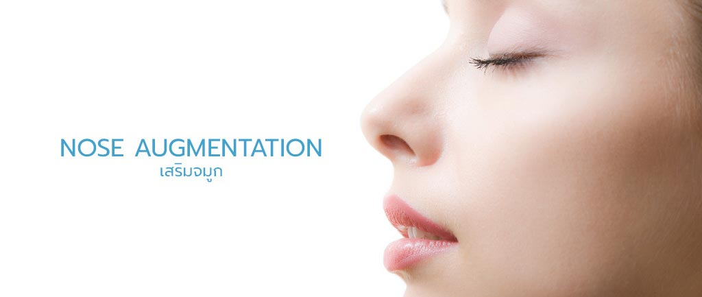 Nose augmentation (nose enlargement) in Bangkok and Chiang Mai, Thailand